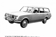 1971_corona_mark_ii_wagon